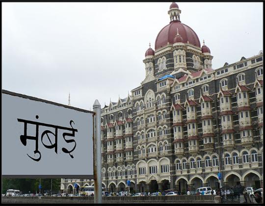 Pune To Mumbai Darshan Cab Mumbai Darshan Cab Booking Pune To